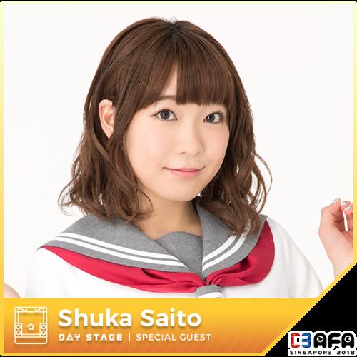 C3AFA18_Day_Stage_Guests_Saito_Shuka