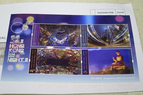 Hongkong Post Stamps