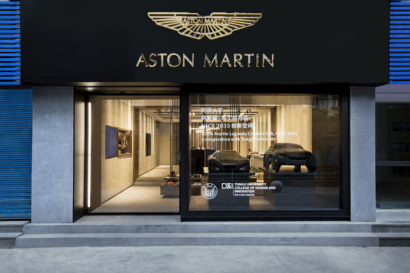 84b0e12e-aston-martin-design-china-03