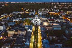Soboras | Kaunas at night | Aerial