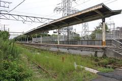 Asano train station