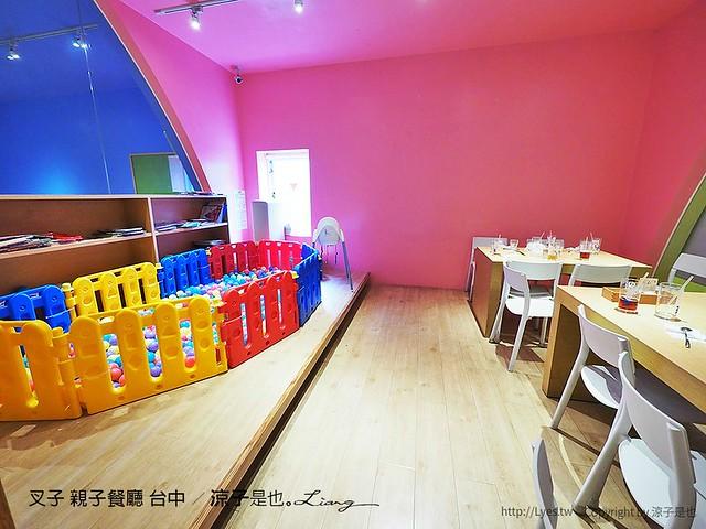 叉子 親子餐廳 台中 39