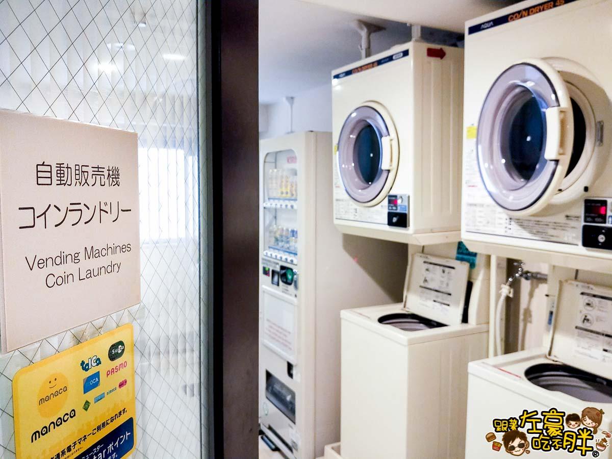 名古屋飯店名鐵INN名古屋錦-55