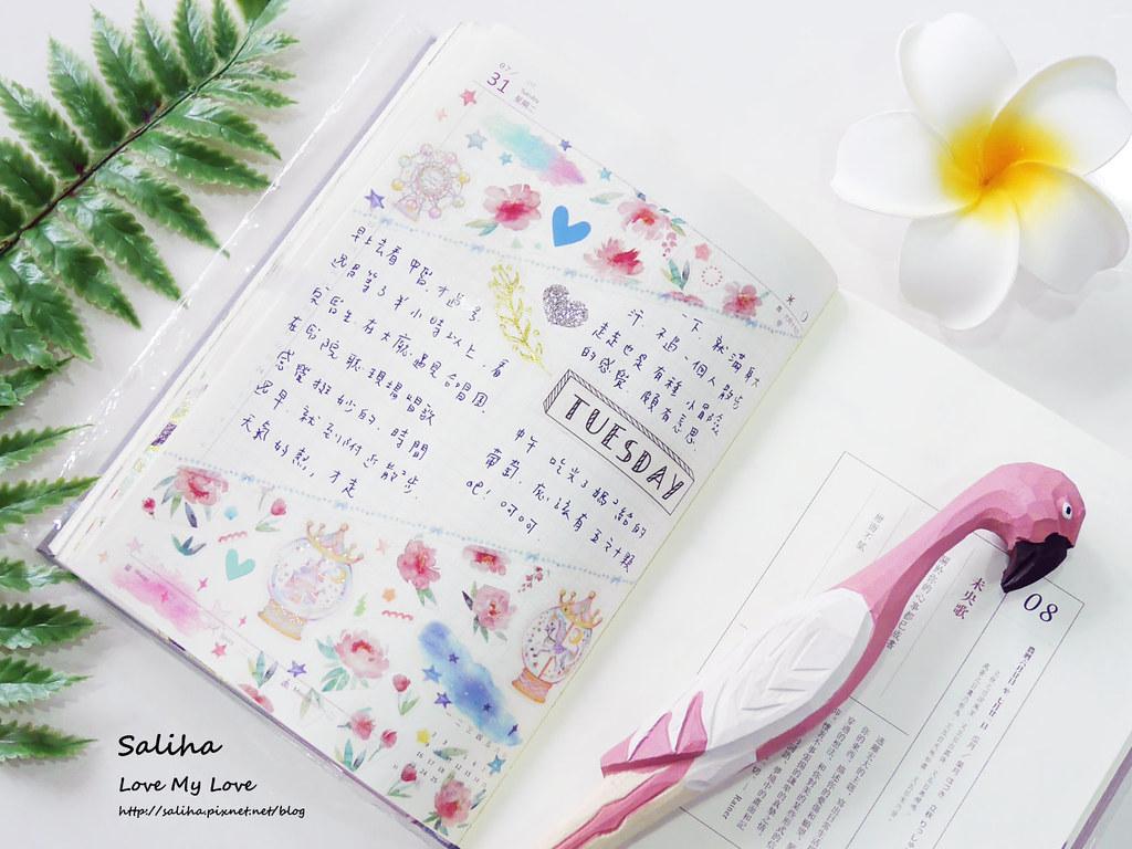 手帳裝飾日記紙膠帶裝飾技巧分享推薦 (24)