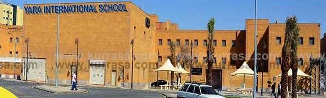 474 List of Best International Schools in Riyadh 28