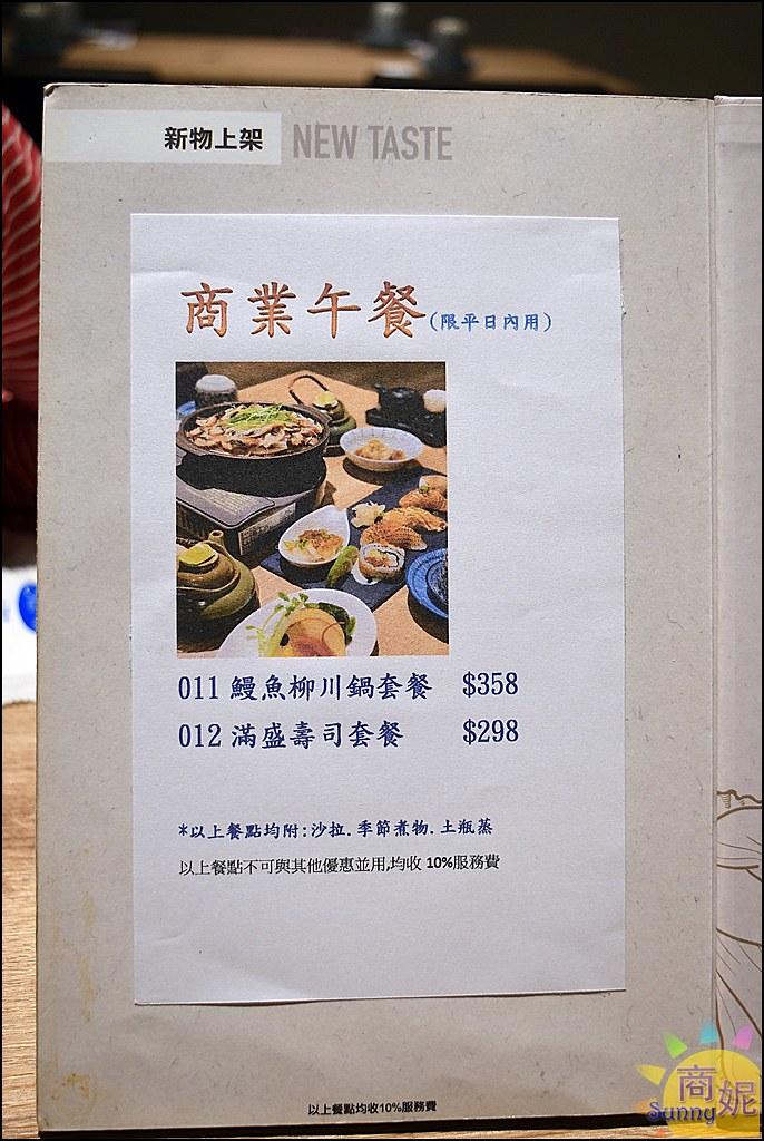 一貫手作壽司7