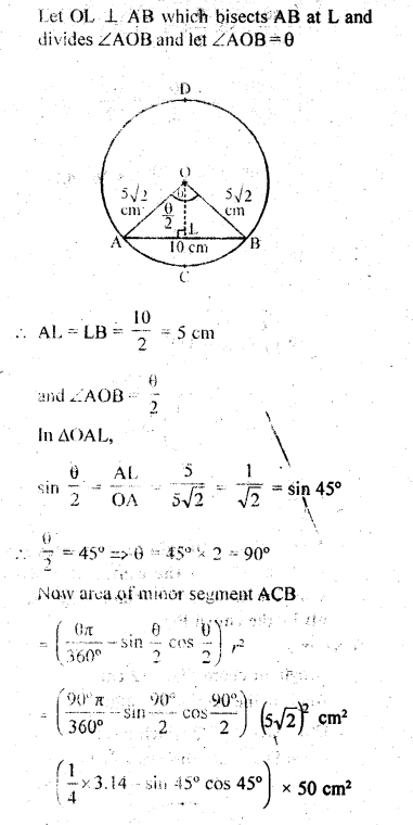 RD Sharma Class 10 Solutions Areas related to Circles Exercise 15.3