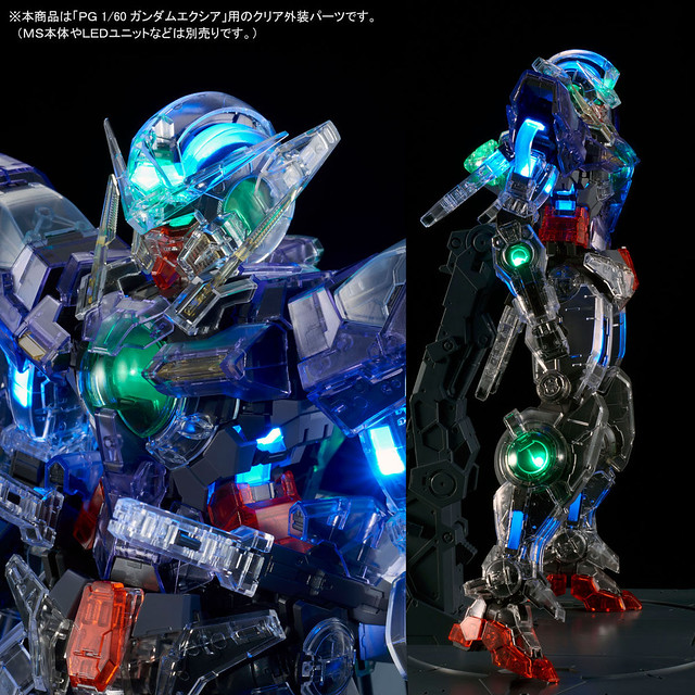 PG 1/60 Gundam Exia Clear Color Body【Premium Bandai Exclusive】