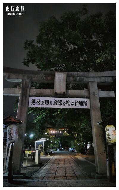 夜遊魔都+晚餐(ZORA)-23