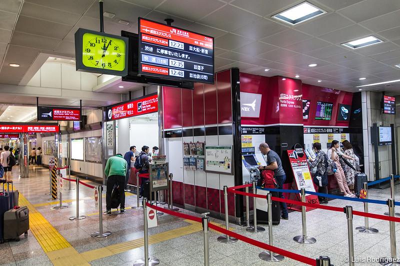 Narita-Express-2