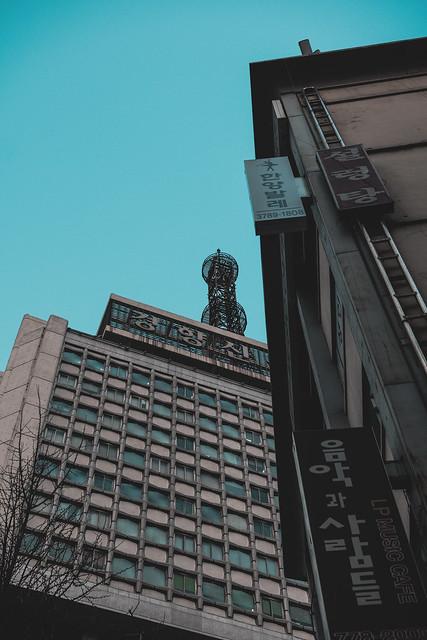 경향신문 건물