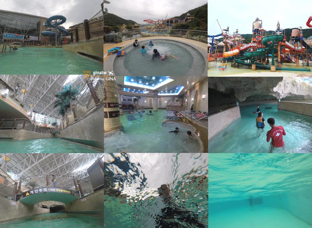 韓國水上世界 Vivaldi Park Ocean World (비발디파크 오션월드) 大明度假村維瓦爾第公園(대명리조트 비발디파크) @Gina Lin
