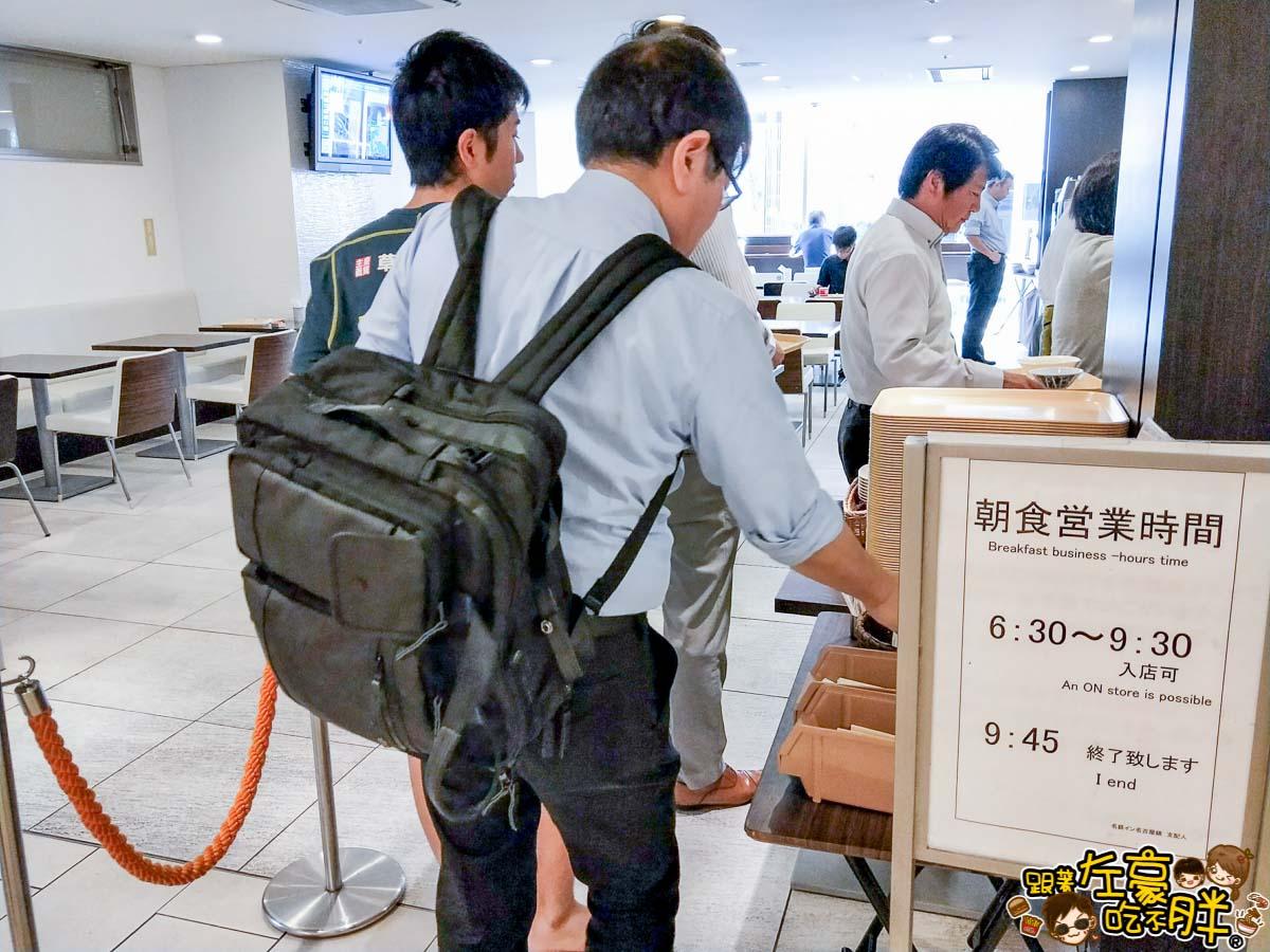 名古屋飯店名鐵INN名古屋錦-41