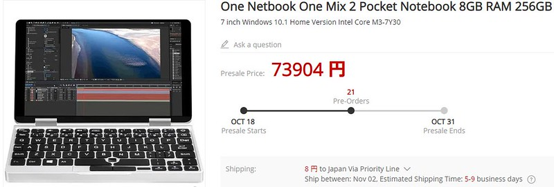 One Netbook One Mix 2 (1)