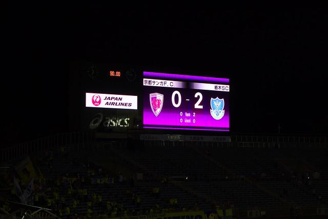 2018J2第34節京都vs栃木#01 (2018/09)