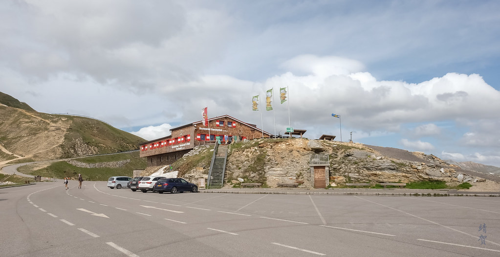 Restaurant at the summit
