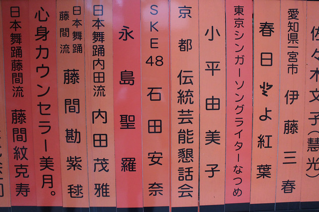 tsubaki062