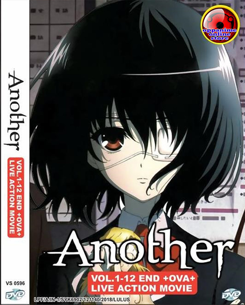 Another Vol.1-12 End +Ova+Live Action Movie DVD