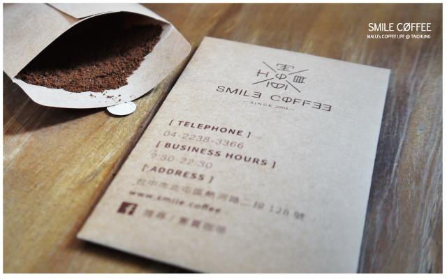 憲賣咖啡熱河店(sendcoffee)-23