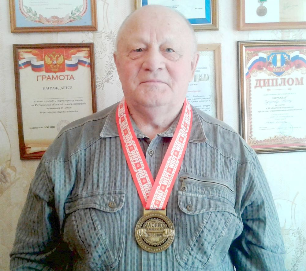 Анатолий Николаевич Горислов