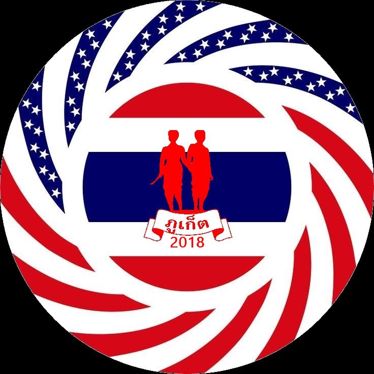 Republica Phuketia emblem (2018)