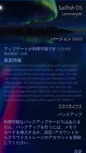 Sailfish OS ver.3.0.0.5