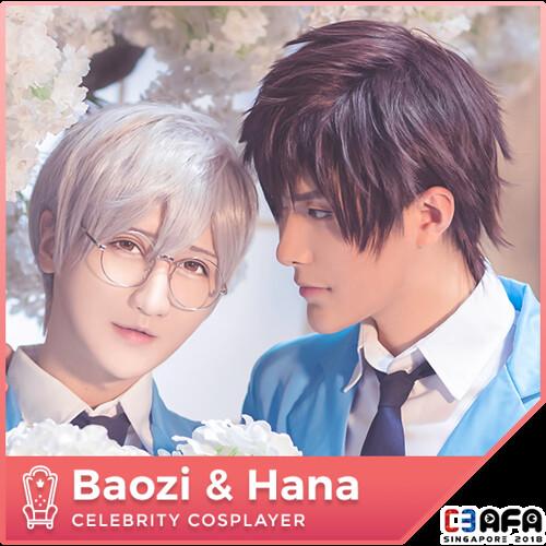 AFA2018_Guest_Cosplayer_Baozi_Hana