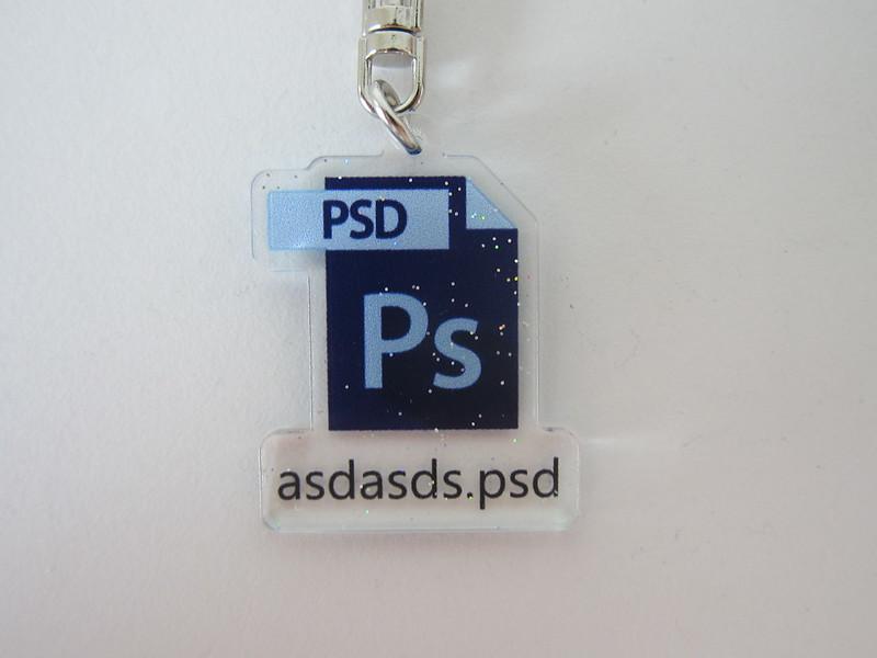 Photoshop (Ps) Keychain