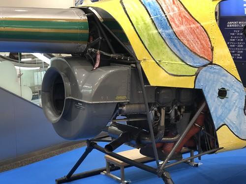 ロビンソンR44 ヘリコプター セコインターナショナル B8D0C0C7-18A3-48D1-A00C-F00D803F8D35