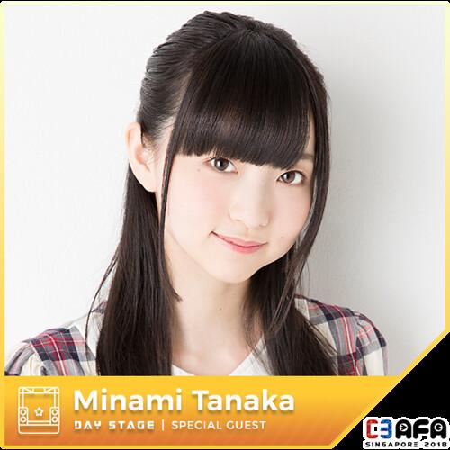 C3AFA18_Day_Stage_Guests_Tanaka_Minami