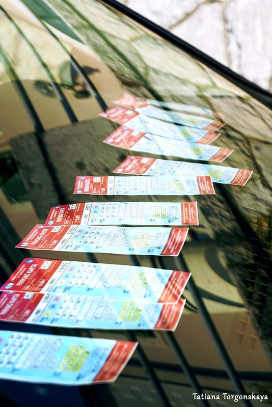 Херцегновские парковочные билеты под лобовым стеклом автомобиля