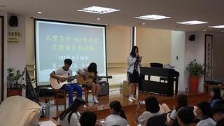 0919圖書館愛樂豐-吉他社