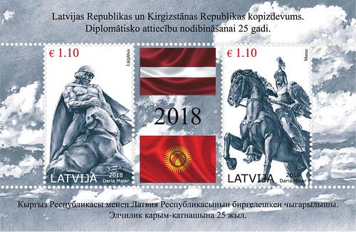 Pastmarku bloks Latvijas Republikas un Kirgizstānas Republikas diplomātiskajām attiecībām – 25