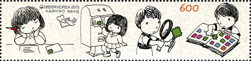 South Korea - Michel #2947 (2013)