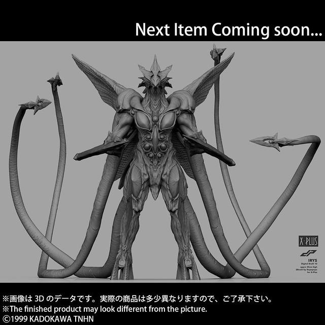 X-PLUS 大怪獸系列大映特攝篇《卡美拉3 邪神覺醒》伊利斯(イリス)數位原型公開!