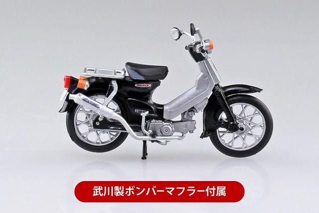 青島文化教材社 – 1/32 比例 「Super Cub機車」盒裝版本!1/32 スーパーカブコレクション(8個入りBOX)