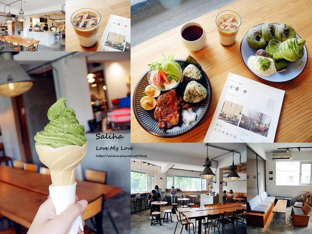 台北捷運公館站不限時讀書咖啡廳推薦下午茶imperfect cafe