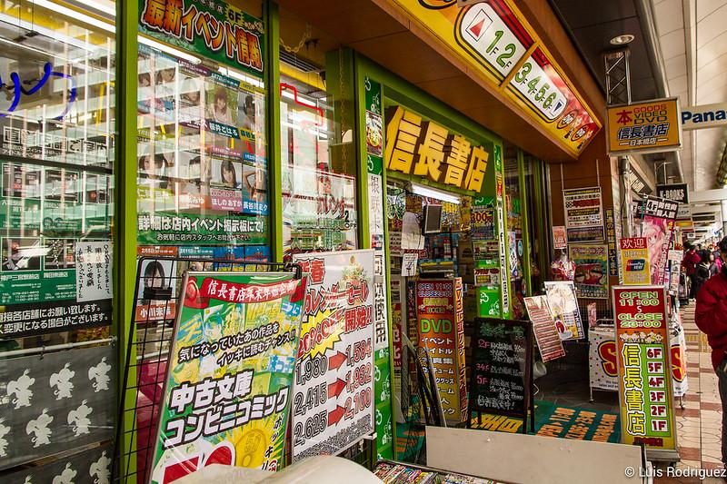 Sex shop Nobunaga Shoten en Den Den Town