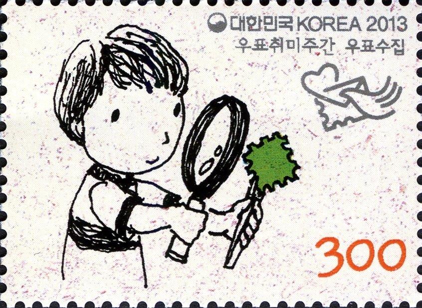 South Korea - Michel #2945 (2013)