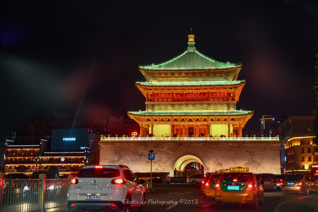 Xi'an / Bell Tower