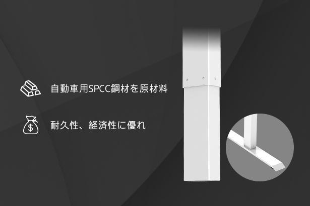 FlexiSpot電動式昇降デスク (6)