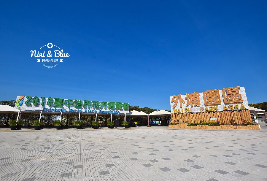 台中花博 外埔園區 交通 接駁車 麗寶樂園02