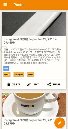 2018-09-30_03-56-54