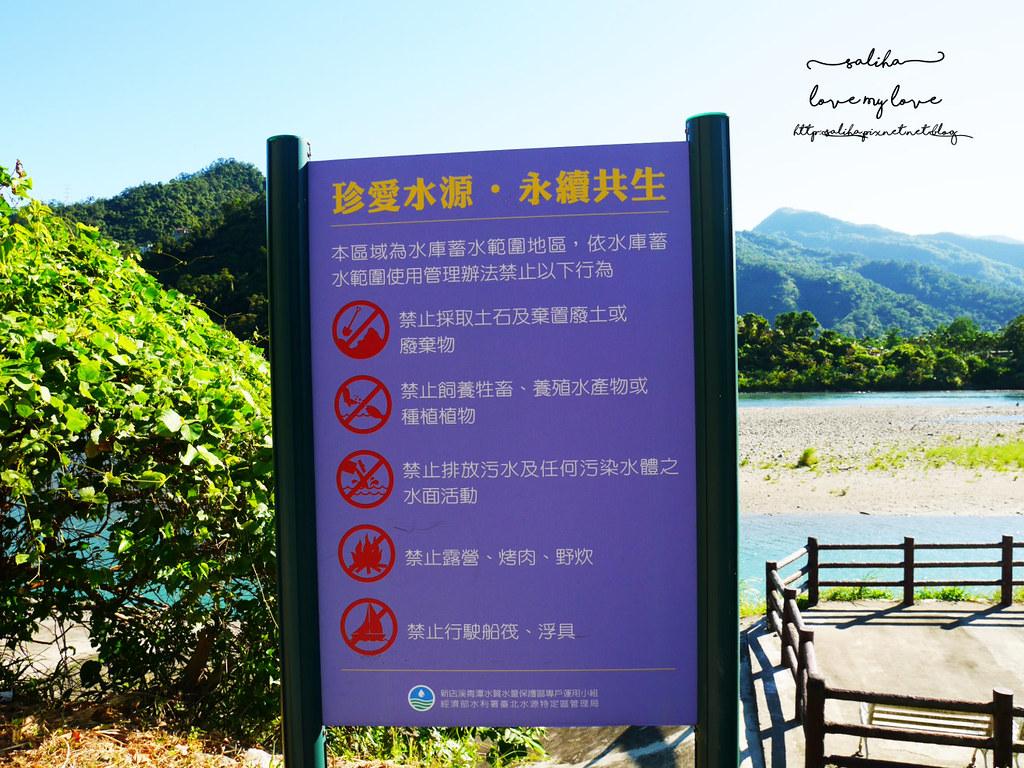 台北踏青一日遊景點推薦烏來梅花湖 (1)