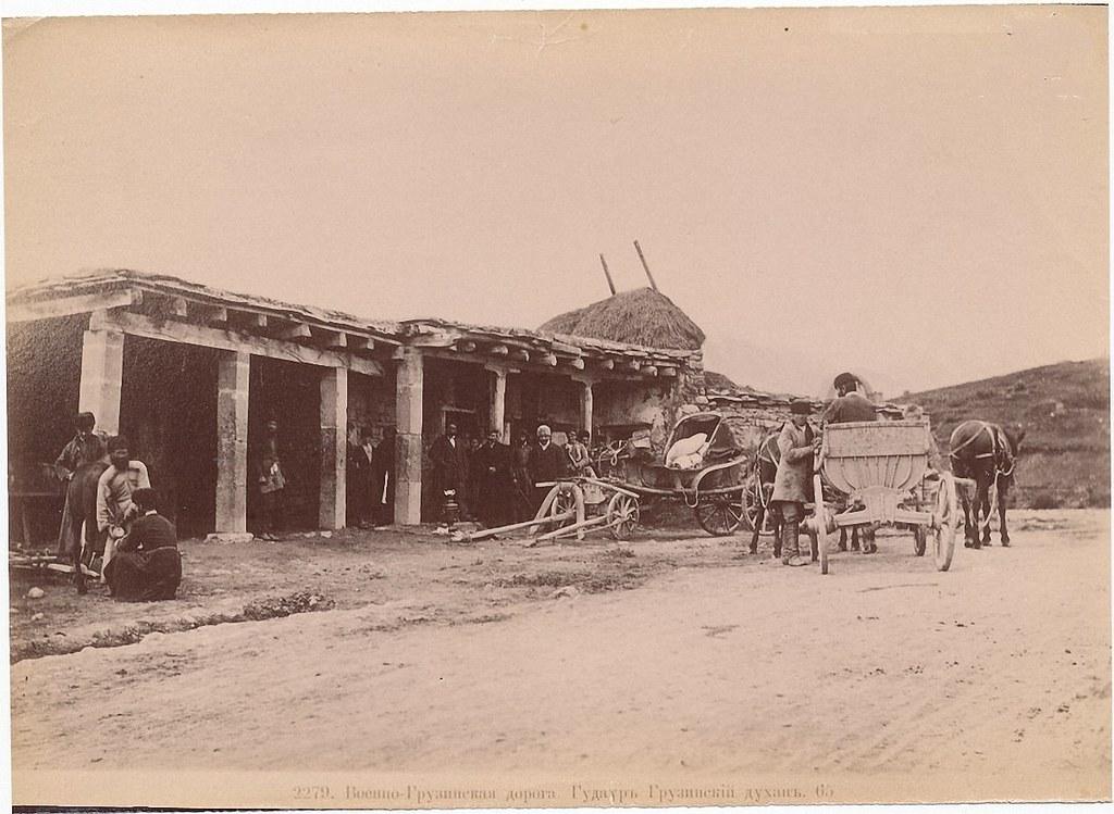 Окрестности Мцхета. Духан, напротив постовой станции Гудаури