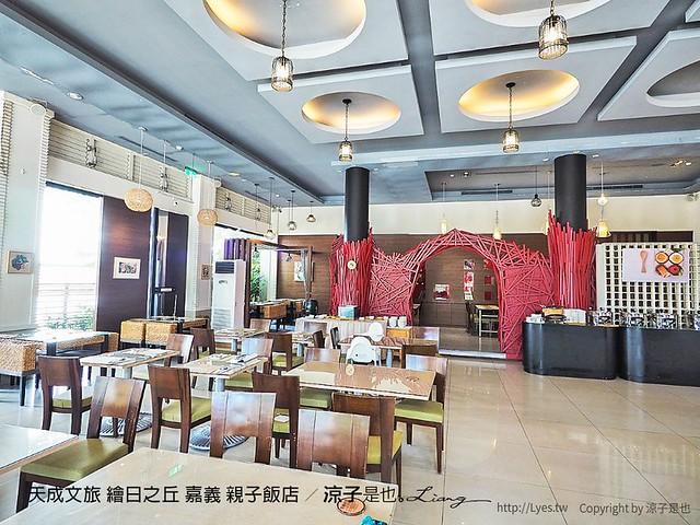 天成文旅 繪日之丘 嘉義 親子飯店 71
