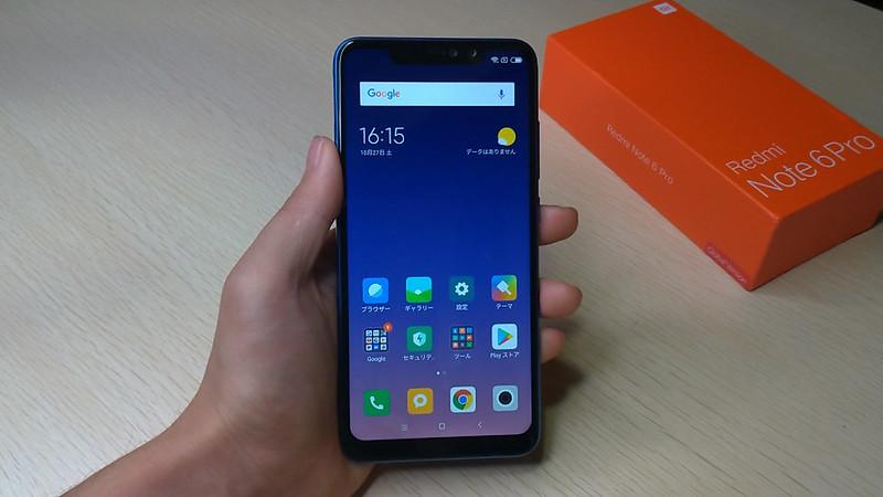 Xiaomi Redmi Note 6 Pro 開封 (41)