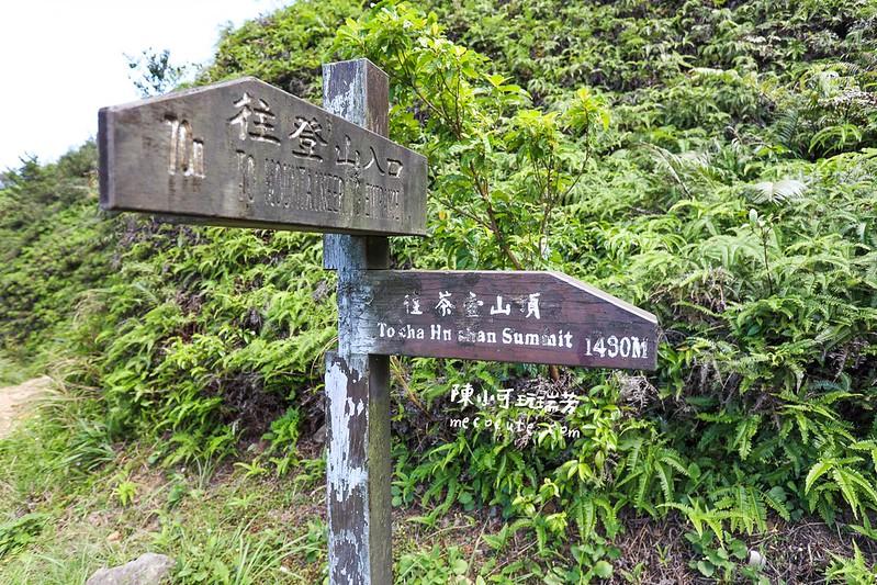 一日遊推薦,新北市旅遊,無耳茶壺山登山步道,瑞芳旅遊 @陳小可的吃喝玩樂