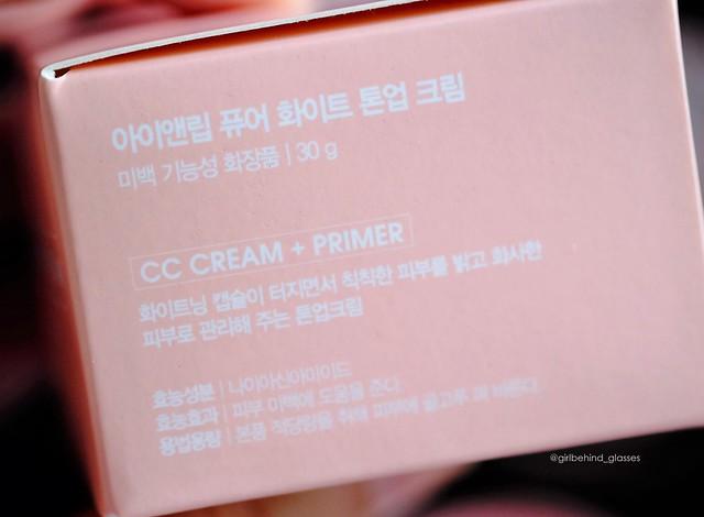 Eyenlip Pure White Tone-Up Cream3