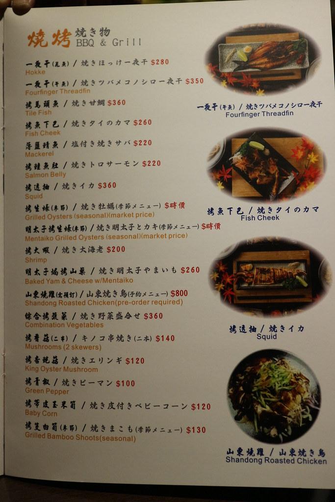 盛餐酒館 (12)